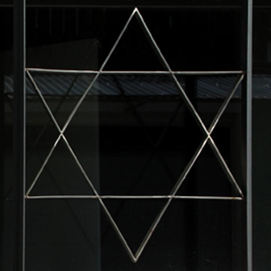 Ansicht eines Davidstern als Symbol für das Jüdische Museum Creglingen